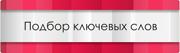 saranai.ru